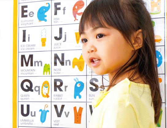 幼児向けカリキュラム preschool