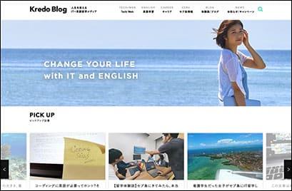 Kredo Blogで留学の不安を解消!