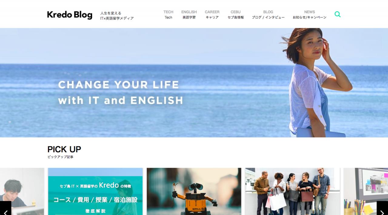 「Kredo Blog」がオープンしました!