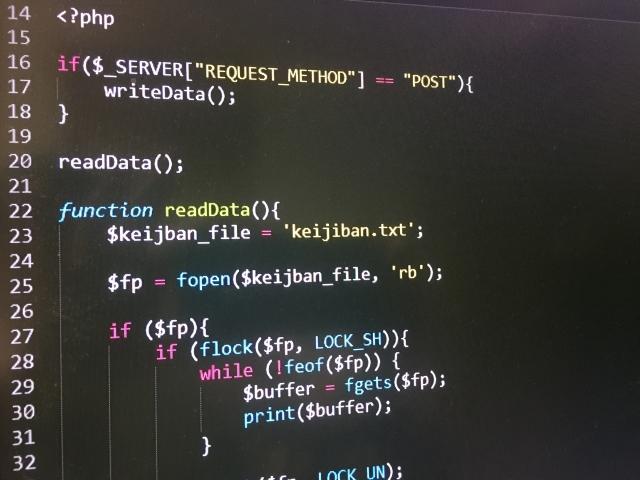 プログラミングを勉強するならこの順番!現役エンジニアが学習法を解説