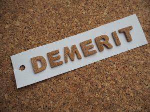 DEMERIT(デメリット)のイメージ画像
