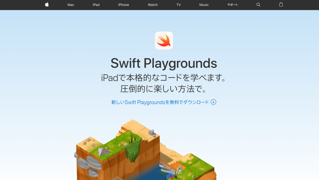 swiftplaygrounds