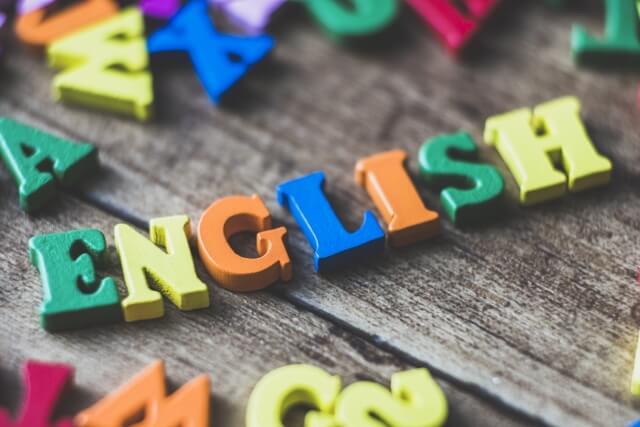 セブ島留学にはどのくらい英語力が必要?「英語力ゼロでも大丈夫」を信じてはいけない!