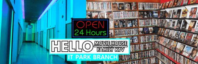 Hello Movie House & Family KTV