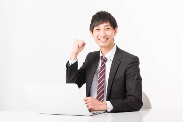 海外 就職活動 新卒一括採用