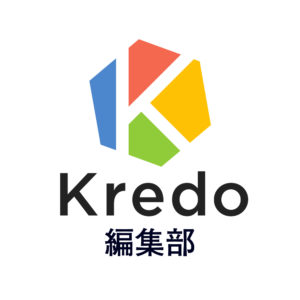 Kredo編集部