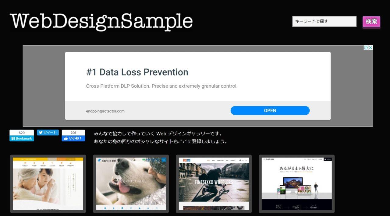 WebDesignSample